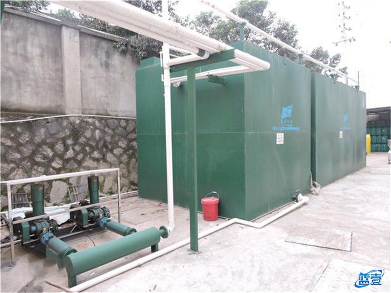 藍壹污水處理設備
