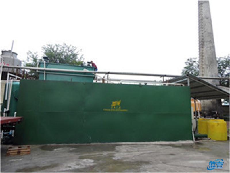藍壹一體化污水處理設備